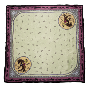 Limited Edition Silk Scarf - Brands