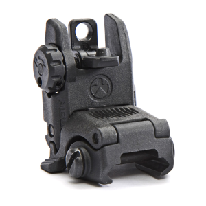GEN 2 MBUS Rear Flip Sight