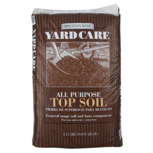 All Purpose Top Soil - RTU