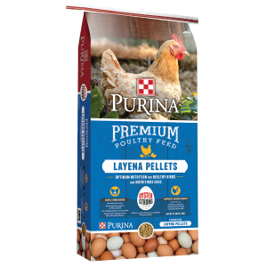 Layena Pellets Premium Poultry Feed